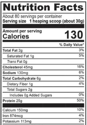 Ultimate Nutrition ProStar 100%乳清蛋白的營養成分