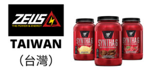 BSN Syntha-6台灣購買