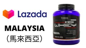 Ultimate Nutrition ProStar 100%乳清蛋白鏈接