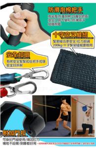 健身彈力繩