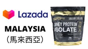 California Gold Nutrition乳清蛋白馬來西亞購買
