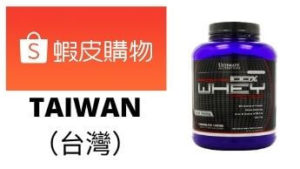 Ultimate Nutrition ProStar 100%乳清蛋白鏈接