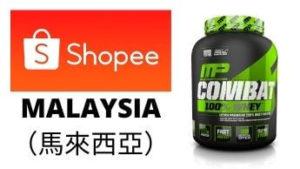 musclepharm combat 100% whey乳清蛋白馬來西亞購買