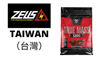 BSN True Mass 1200高熱量乳清蛋白購買鏈接