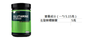 Optimum Nutrition Glutamine 營養成份表