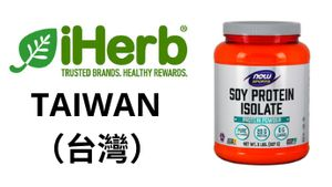 NOW Sports Soy Protein Isolate台灣購買鏈接