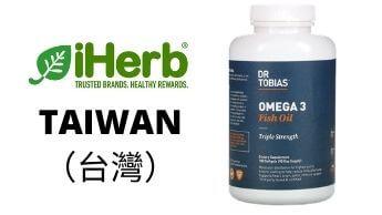 Dr.Tobias Omega-3 Fish Oil購買鏈接