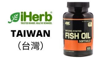 Optimum Nutrition Fish Oil購買鏈接