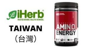 Optimum Nutrition ESSENTIAL AMIN.O. ENERGY購買鏈接