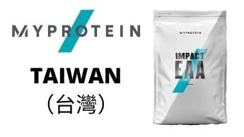 MYPROTEIN Impact EAA購買鏈接