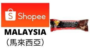 BSN Protein Crisp馬來西亞購買鏈接