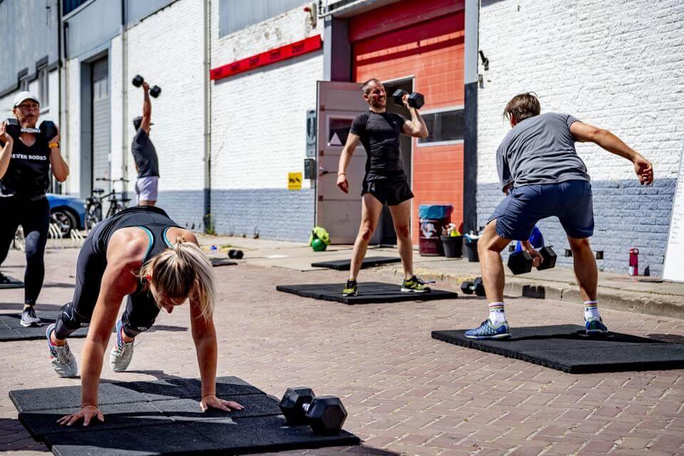 什麼是CrossFit?