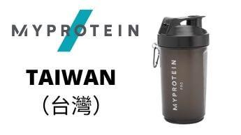 MyProtein Pro Large Smartshake Shaker購買鏈接